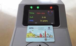 Ηλεκτρονικό εισιτήριο: Πώς να επαναφορτίσετε την ATH.ENA Card μέσω κινητού - Αναλυτικά η διαδικασία