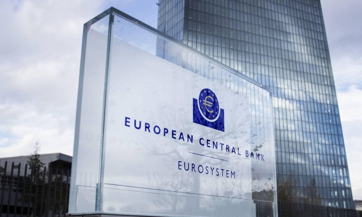 ΕΚΤ: Δύο οι υποψήφιοι για τη θέση του αντιπροέδρου
