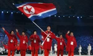 Χειμερινοί Ολυμπιακοί: Η B. Κορέα δεν θα ζητήσει συνάντηση με μέλη της αντιπροσωπείας των ΗΠΑ