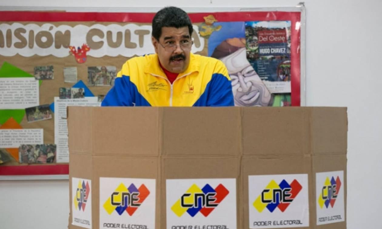 Στις 22 Απριλίου οι προεδρικές εκλογές στη Βενεζουέλα