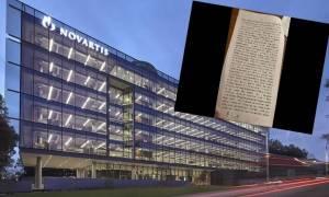 Σκάνδαλο Novartis: Η δικογραφία, οι καταθέσεις και οι διαδρομές μαύρου χρήματος σε Ελβετία και Κύπρο
