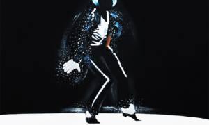 """Σάλος: Κατηγορούν τον Μάικλ Τζάκσον για λογοκλοπή του """"Billie Jean"""" – Ακούστε το αρχικό κομμάτι"""