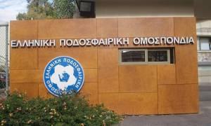 Τηλεφώνημα για βόμβα στην Ελληνική Ποδοσφαιρική Ομοσπονδία