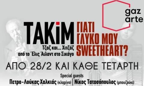 Gazarte Main Stage II TAKIM: Γιατί γλυκό μου Sweetheart;