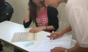Πανελλήνιες 2018: Αλλάζει η ημερομηνία για τις αιτήσεις των υποψηφίων