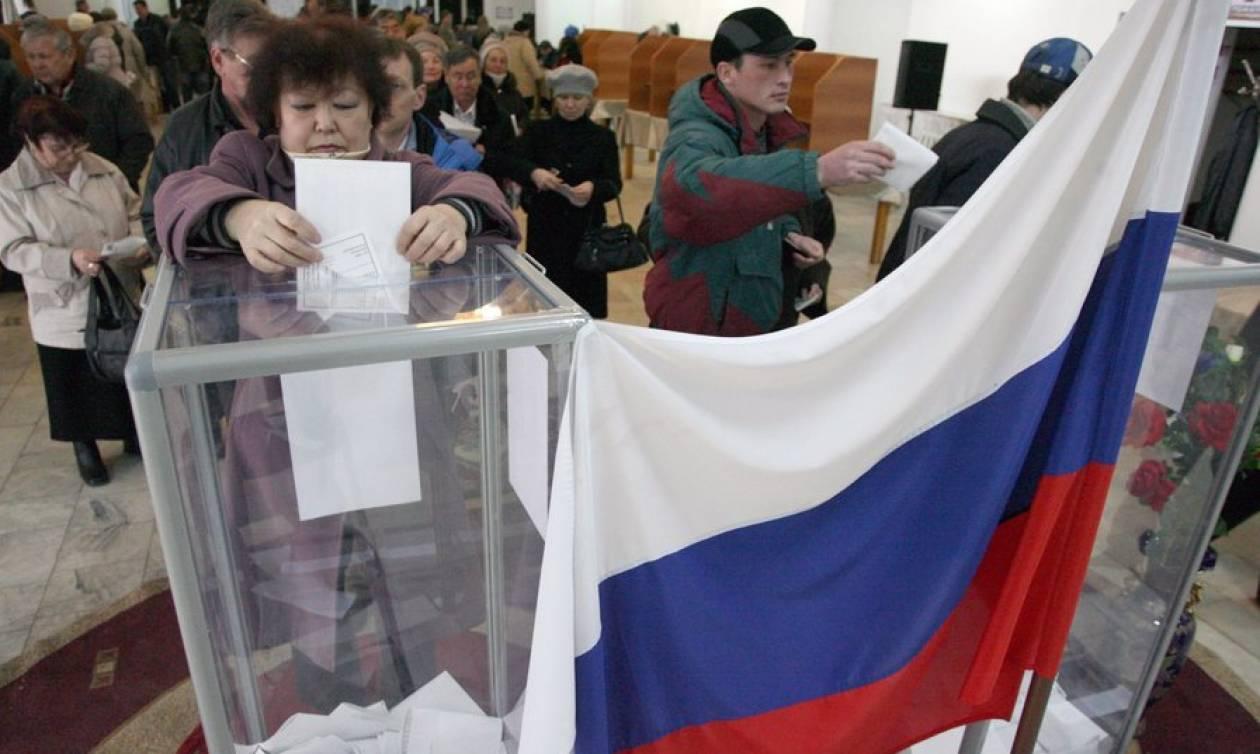 Ρωσία: Οκτώ οι υποψήφιοι για τις προεδρικές εκλογές