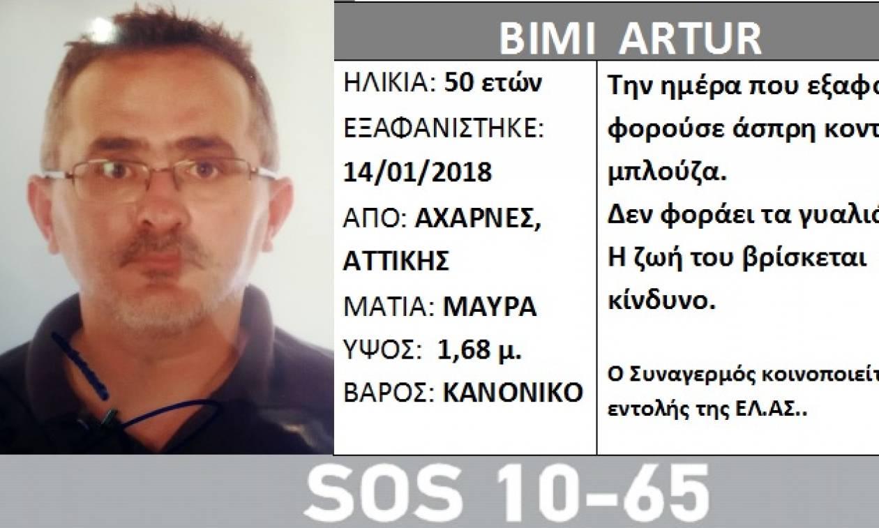 Θρίλερ με την εξαφάνιση 50χρονου άνδρα στις Αχαρνές