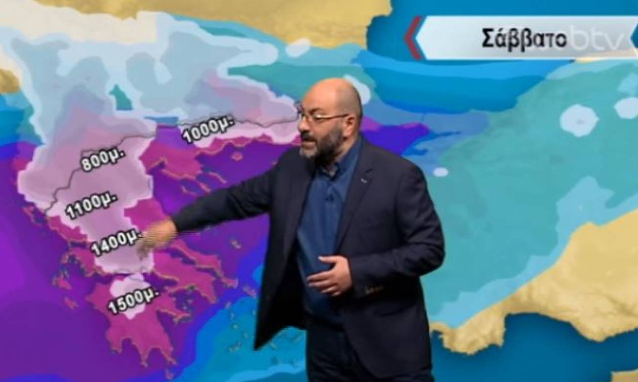 Προσοχή το Σάββατο! Η επιδείνωση του καιρού, τα χιόνια και οι καταιγίδες...