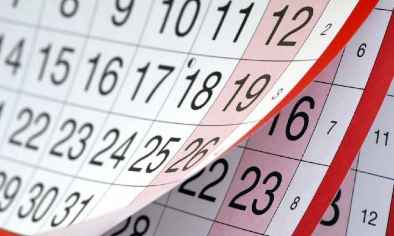 Αργίες 2018: Πότε πέφτει η Καθαρά Δευτέρα και πότε το Πάσχα