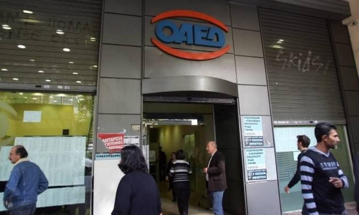 Είστε άνεργος; Δείτε αυτό το πρόγραμμα του ΟΑΕΔ που προσφέρει νέες θέσεις εργασίας