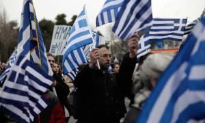 Ακυρώθηκε το συλλαλητήριο της Πάτρας - Δείτε τους λόγους