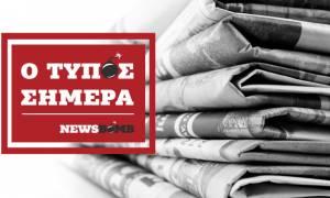 Εφημερίδες: Διαβάστε τα σημερινά (10/02/2018) πρωτοσέλιδα