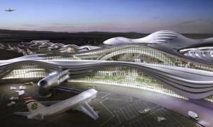Το τρίτο της αεροδρόμιο αποκτά η Κωνσταντινούπολη - Δείτε το εντυπωσιακό βίντεο