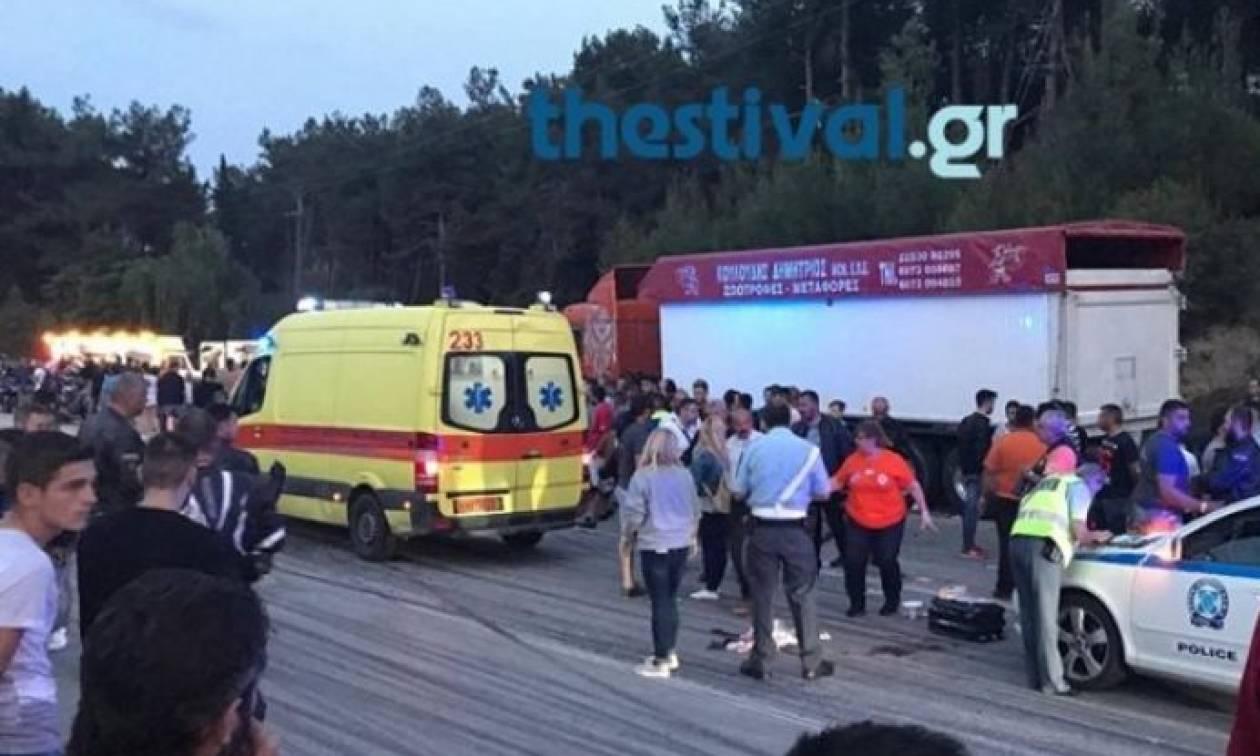 Αυτοκίνητο παρέσυρε πεζούς στη Θεσσαλονίκη - Τρεις τραυματίες