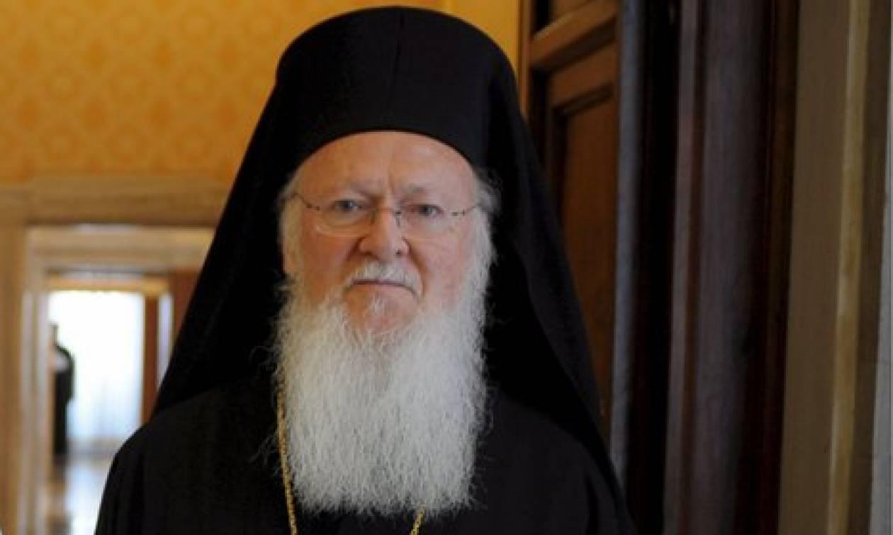 Πατριάρχης Βαρθολομαίος: Η Εκκλησία αγωνίστηκε για να παραμείνει η Μακεδονία ελληνική