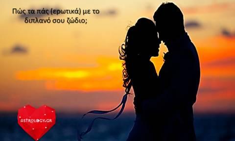 Μήπως ο απόλυτος έρωτας είναι ακριβώς δίπλα σου;