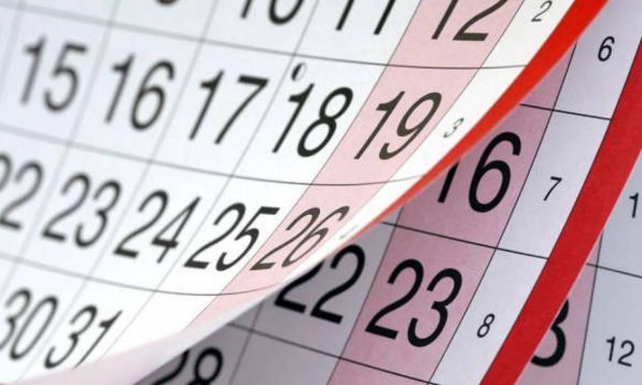 Αυτές είναι οι αργίες του 2018 - Πότε «πέφτει» φέτος το Πάσχα