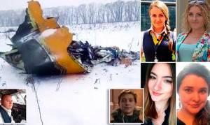 Συντριβή αεροσκάφους στη Μόσχα: Αυτά είναι τα θύματα της τραγωδίας (pics)