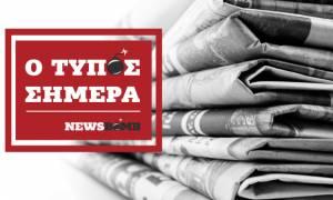 Εφημερίδες: Διαβάστε τα σημερινά (12/02/2018) πρωτοσέλιδα