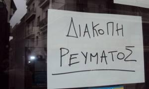 Χωρίς ρεύμα σήμερα (12/02) η Θεσσαλονίκη: Ποιες περιοχές θα μείνουν στο... σκοτάδι