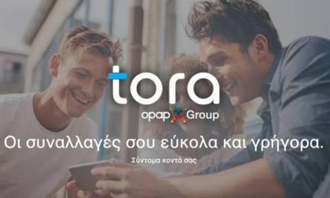 ΟΠΑΠ: Η Tora Wallet αδειοδοτήθηκε ως Ίδρυμα Ηλεκτρονικού Χρήματος από την Τράπεζα της Ελλάδος
