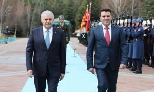 Παραλήρημα Γιλντιρίμ: Για το όνομα των Σκοπίων δεν αποφασίζει η Ελλάδα