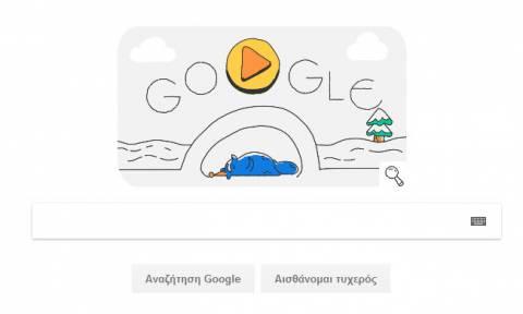 Χειμερινοί Ολυμπιακοί Αγώνες 2018 - Ημέρα 5η: Το νέο doodle της Google