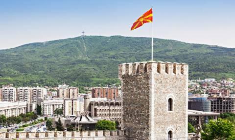 В Вене проходят переговоры между Грецией и Скопье по проблеме названия БЮРМ
