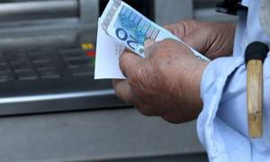 Επιστροφές αναδρομικών: Όλα τα βήματα για να εισπράξετε άμεσα τα χρήματα!