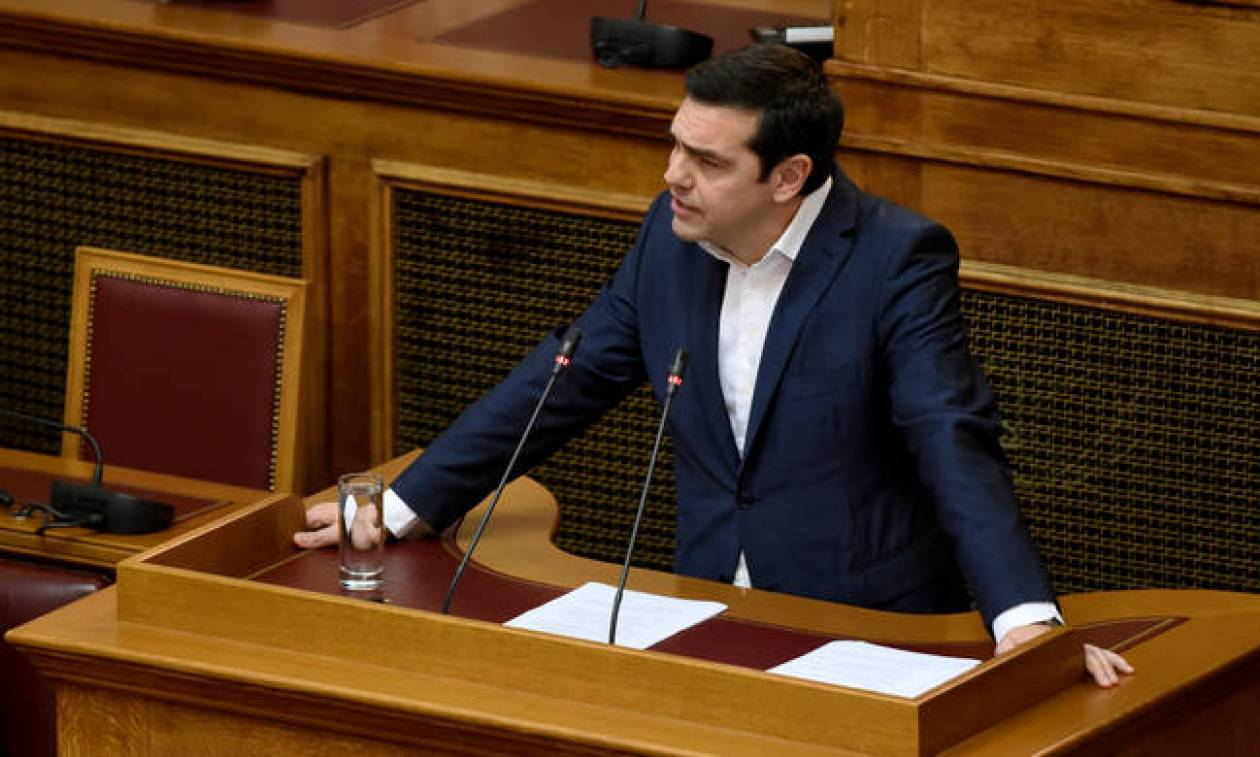 Tsipras: We are close to the day that Greece leaves the 'memoranda' behind