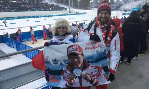 Что думают люди, приехавшие на Олимпиаду-2018 поболеть за россиян