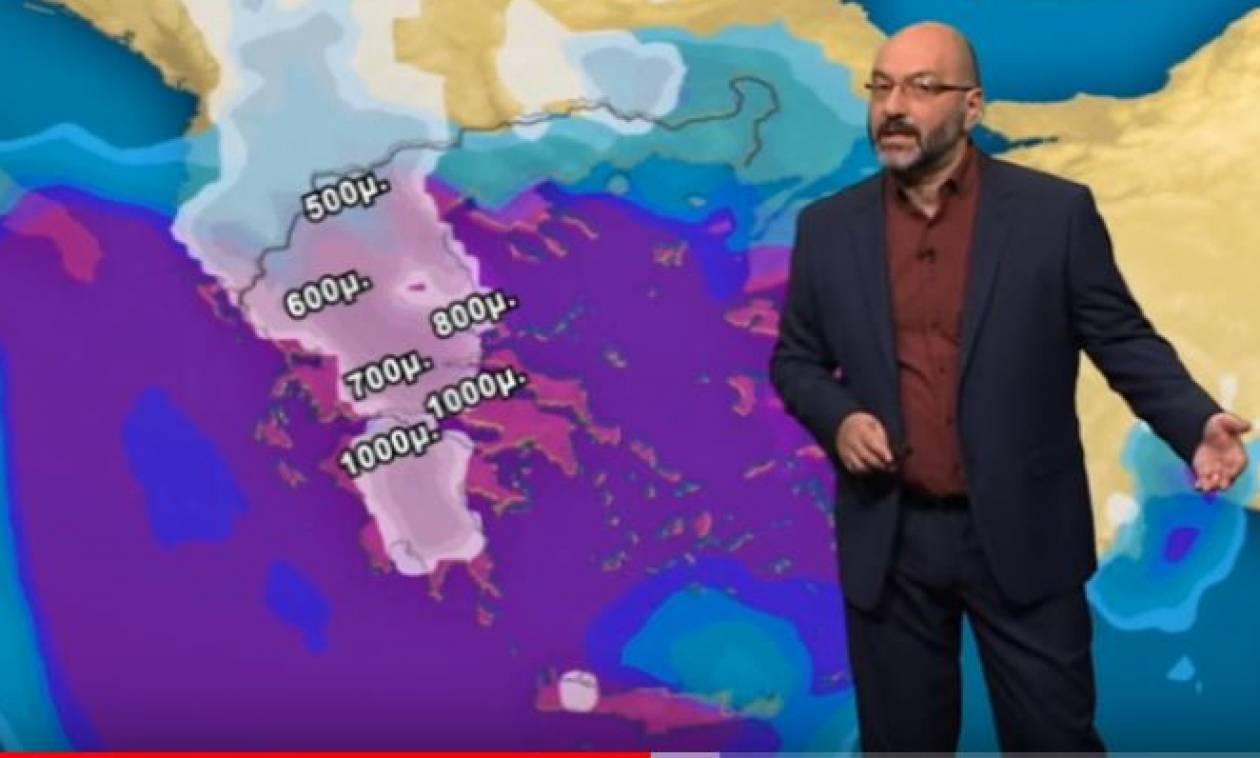 Ερχονται χιόνια! Νέα κακοκαιρία στον ορίζοντα. Τι λέει ο Σάκης Αρναούτογλου; (video)