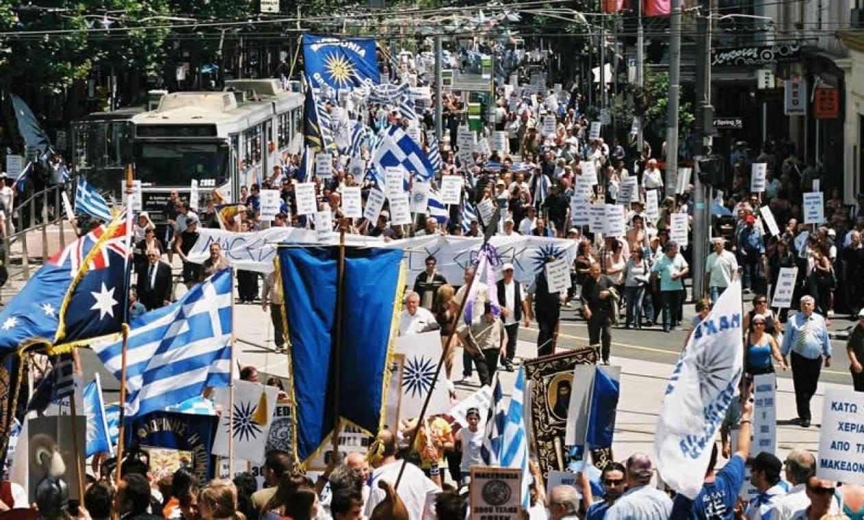 Συλλαλητήριο για τη Μακεδονία: Δείτε ποιοι διοργανώνουν συγκέντρωση στην Πάτρα (photos)