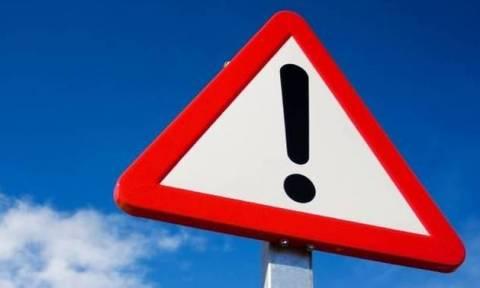 Έκτακτη ανακοίνωση της Γενικής Γραμματείας Πολιτικής Προστασίας: «Προσέξτε ΟΛΟΙ τις επόμενες ώρες»
