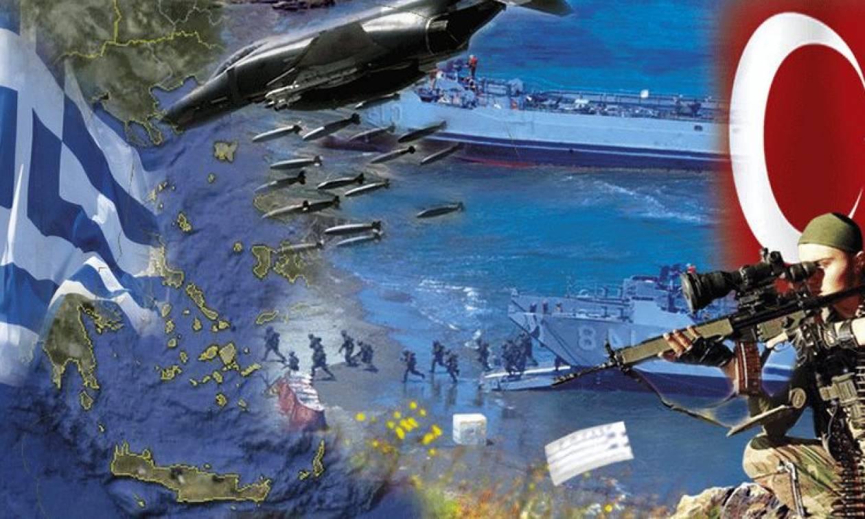 Αποτέλεσμα εικόνας για Στρατηγικός αιφνιδιασμός και τουρκική απειλή