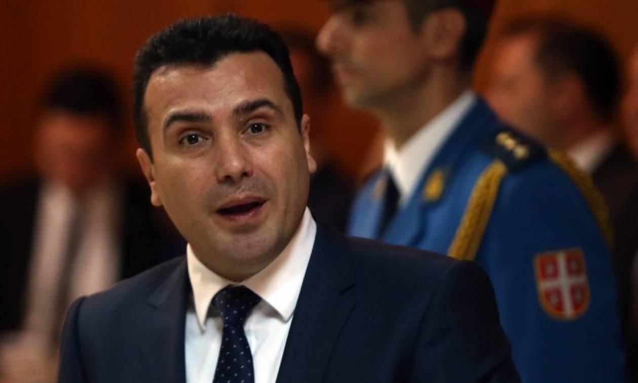 Ζάεφ: Δεχόμαστε μόνο γεωγραφικό προσδιορισμό - Κουβέντα για αλλαγή στο σύνταγμα