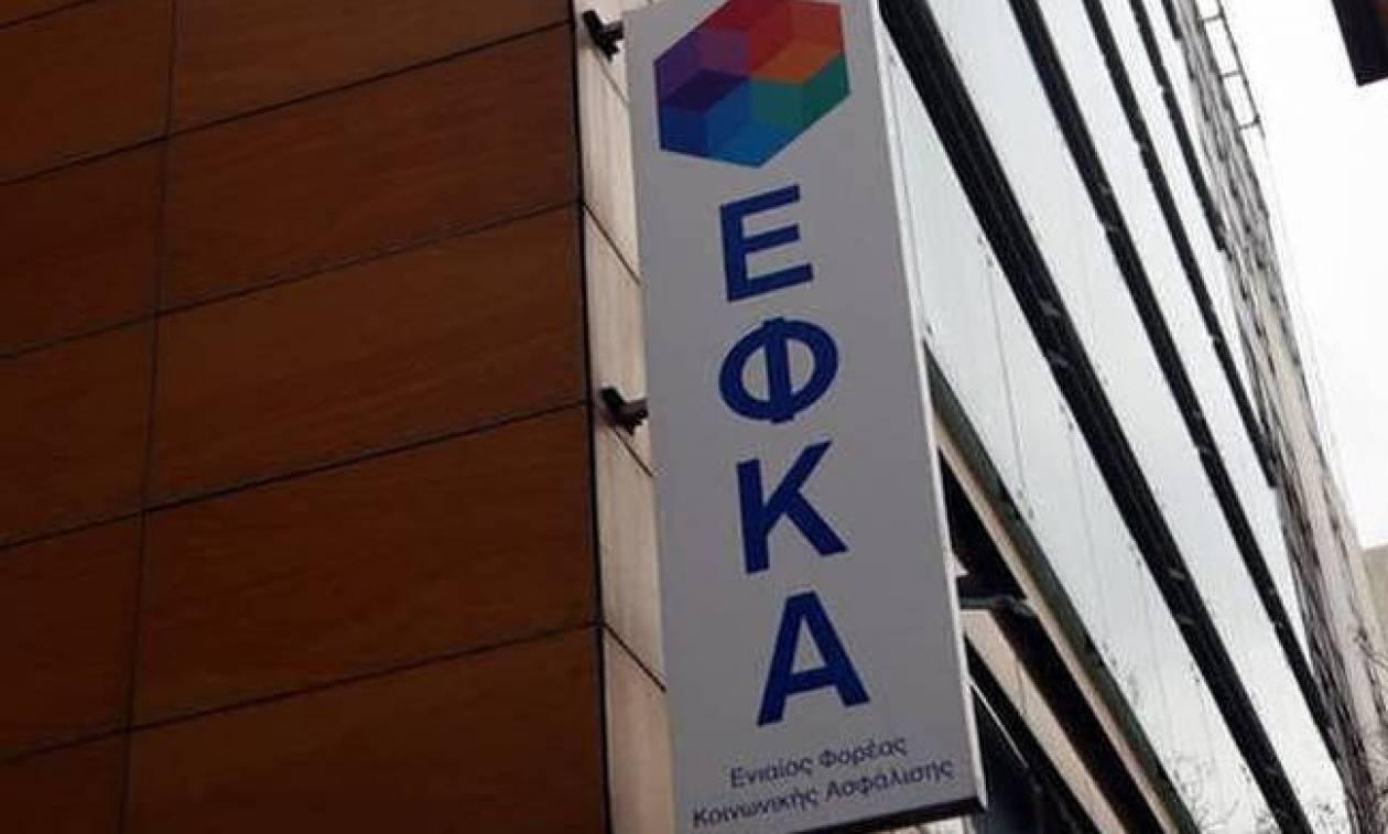 ΕΦΚΑ: Οι αλλαγές στο καθεστώς ασφάλισης των μηχανικών και των δικηγόρων