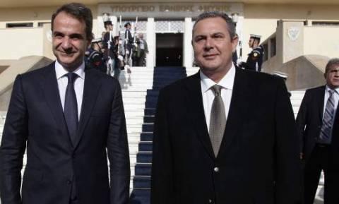 Камменос и Мицотакис примут участие в 54-й Мюнхенской конференции по безопасности