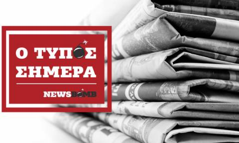 Athens Newspapers Headlines (15/2/2017)