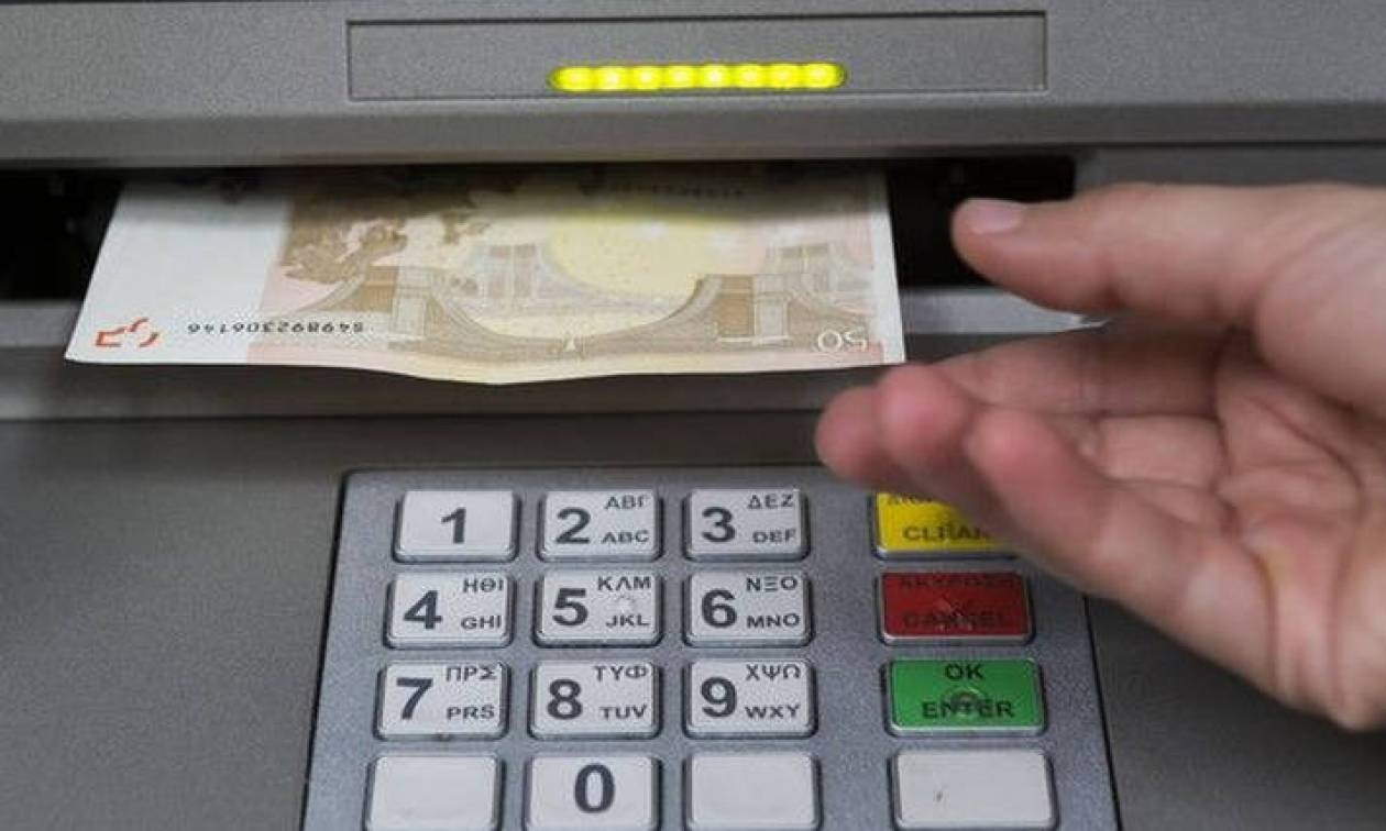 Έρχεται νέα χαλάρωση των capital controls