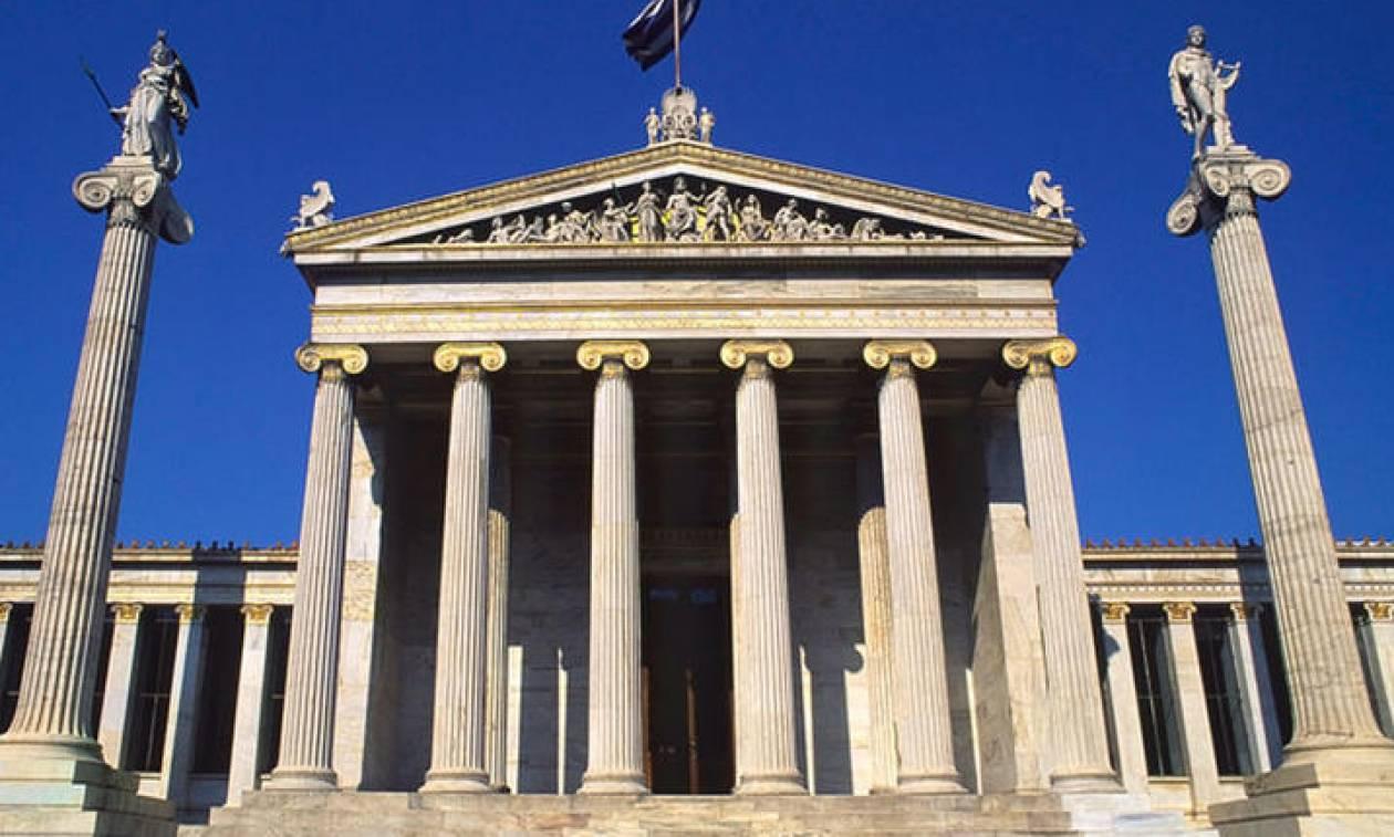 Η Ακαδημία Αθηνών για το θέμα της ονομασίας των Σκοπίων