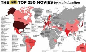Αυτός είναι ο Παγκόσμιος Χάρτης που πρέπει ΟΠΩΣΔΗΠΟΤΕ να αποκτήσετε!