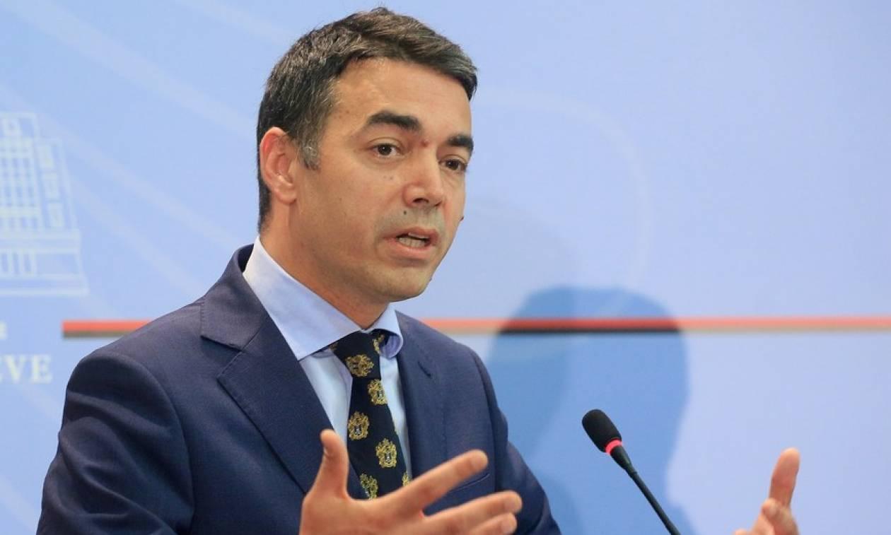 Ντιμιτρόφ: Δεν χρειαζόμαστε πια ρίζες 2.000 ετών, έχουμε ωριμάσει