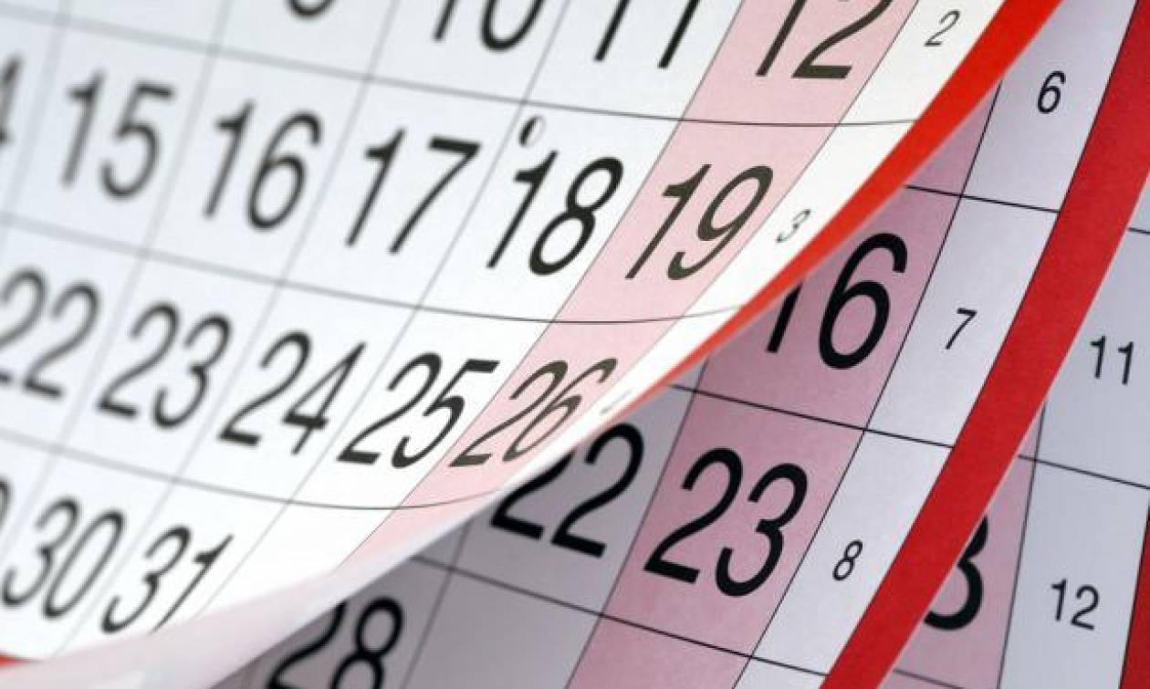 Καθαρά Δευτέρα μεθαύριο (19/02) - Ποιες είναι οι υπόλοιπες αργίες του 2018 - Πότε «πέφτει» το Πάσχα