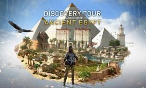 Αυτό είναι το νέο παιχνίδι που κάνει και μαθήματα ιστορίας!