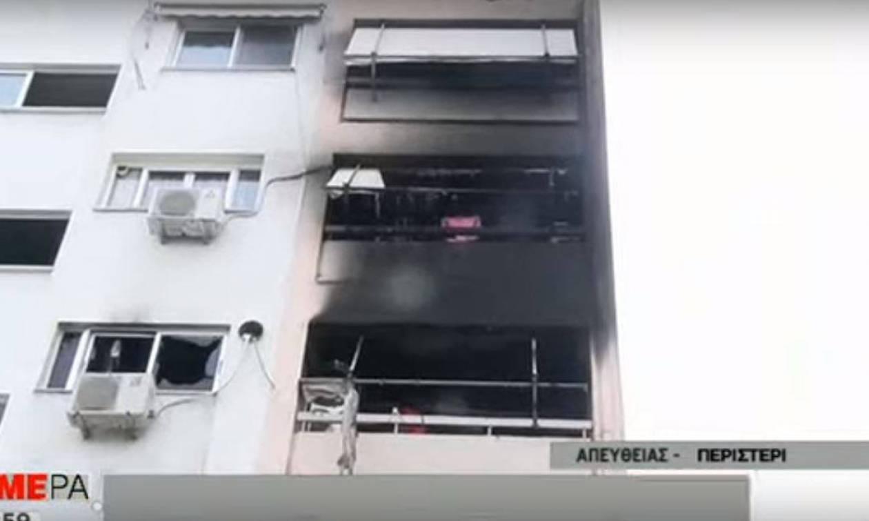 Τραγωδία στο Περιστέρι: Ένας νεκρός από φωτιά σε πολυκατοικία