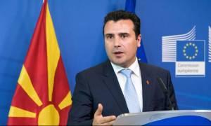 Σκοπιανό: Συμφωνία για την ονομασία της χώρας έως τον Ιούλιο