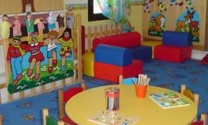 Παιδικοί σταθμοί: Κλειστοί την Τρίτη (20/02) και στην Κεντρική Μακεδονία
