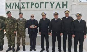 Επεισόδιο στη Στρογγύλη: Τουρκικά μαχητικά παρενόχλησαν ελικόπτερο που μετέφερε τον Κουρουμπλή