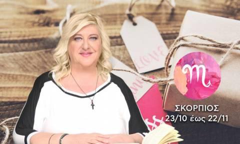 Σκορπιός: Πρόβλεψη Ερωτικής εβδομάδας από 19/02 έως 25/02